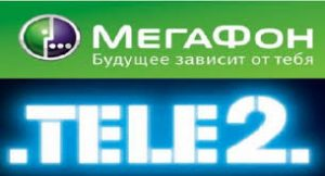 Как перекинуть деньги с Мегафона на Теле2