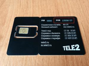 Как узнать PUK код на Теле2