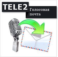 Услуга Голосовая почта на Теле2