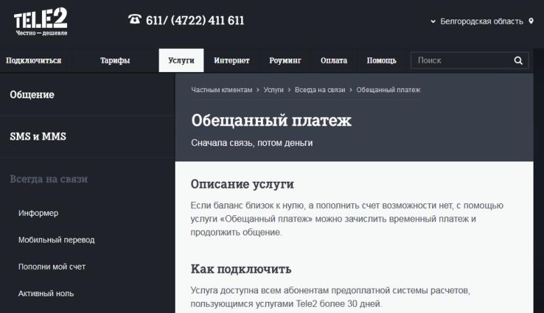Расчет кредитов в беларуси